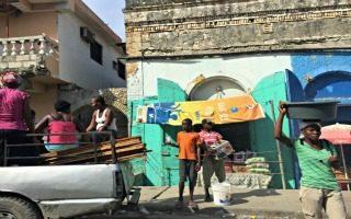 haiti street b